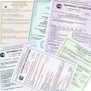 Сертификация /декларации о соответствии